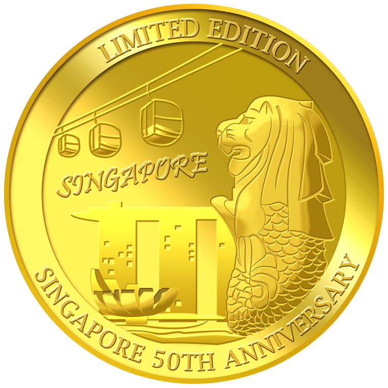 5g SG 50th Cable Car Gold Medallion (YEAR 2015)