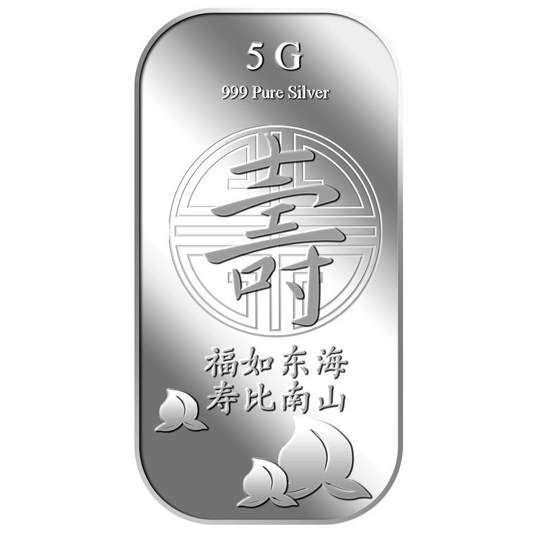 5g Longevity (SHOU)  Silver Bar
