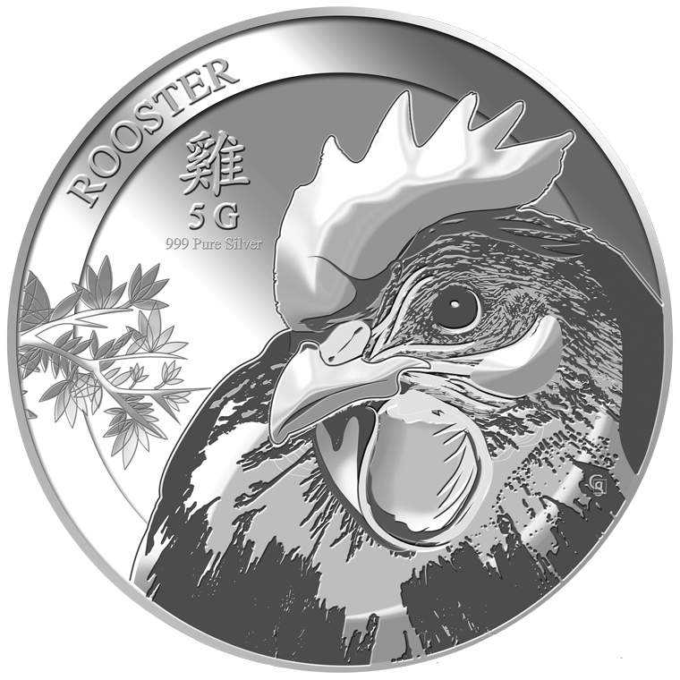 5g Golden Rooster Silver Medallion