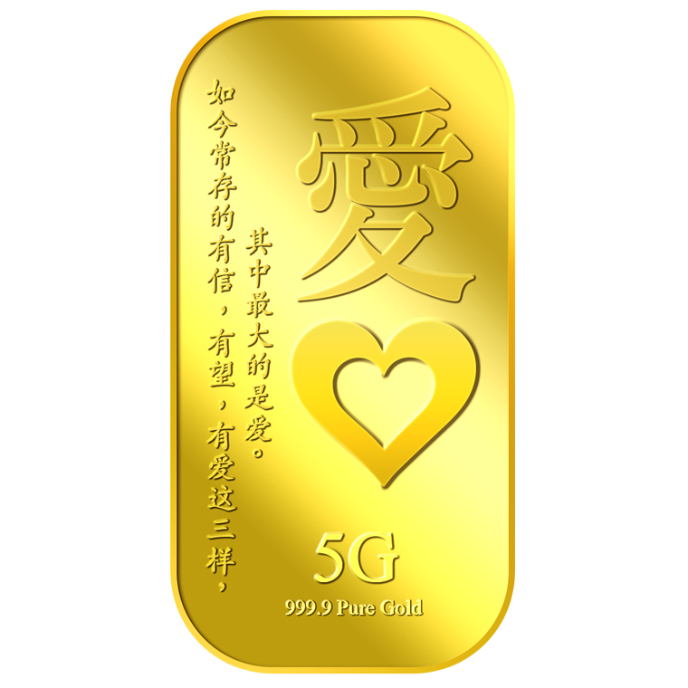 5g Love (AI) Gold Bar