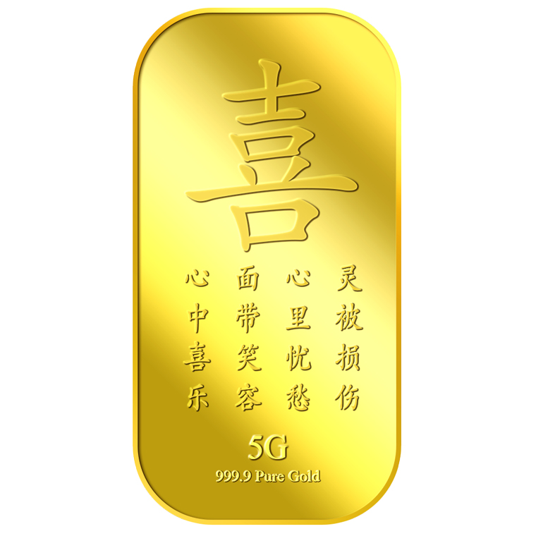 5g Joy (XI) Gold Bar