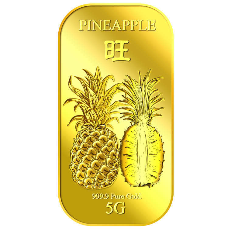 5g Prosperity Pineapple (S2) Gold Bar